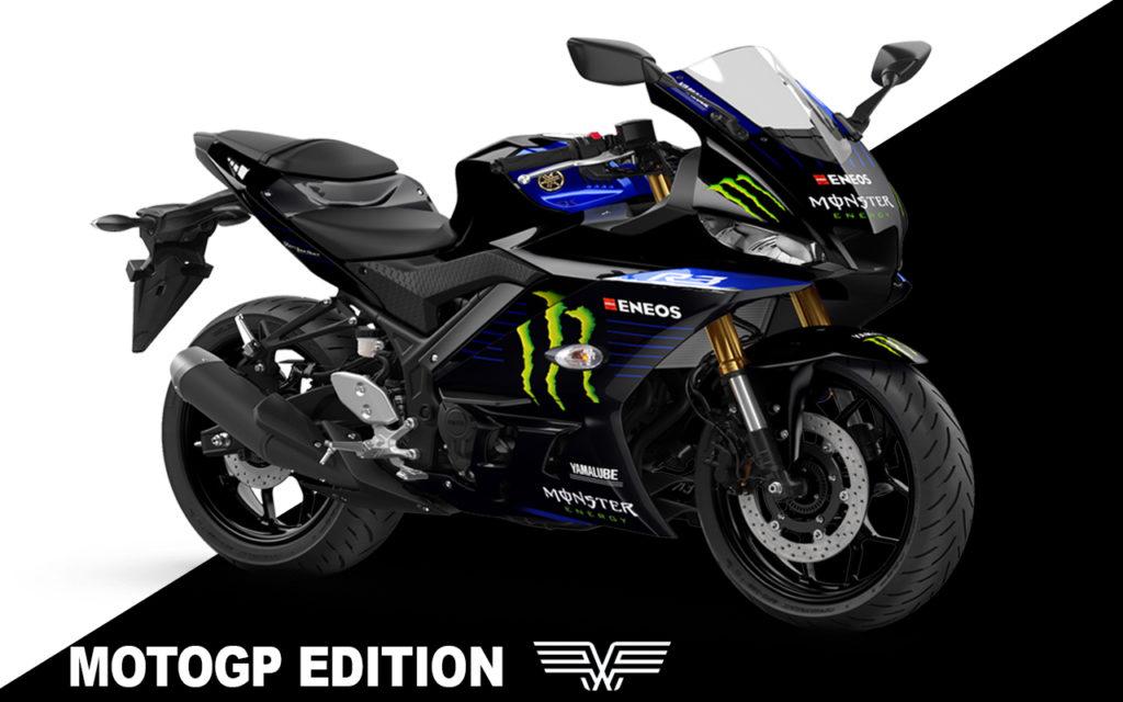 A foto mostra uma R3 MotoGP Edition com pintura Monster da Red Bull.